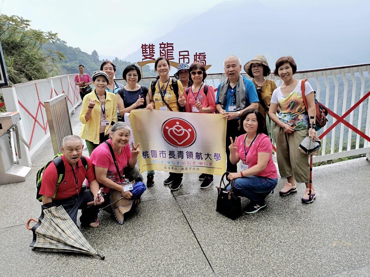 109/09/10~109/09/11七彩吊橋之旅圖片3