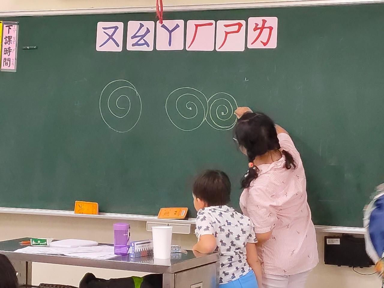 普仁國小代間學習相片圖片7