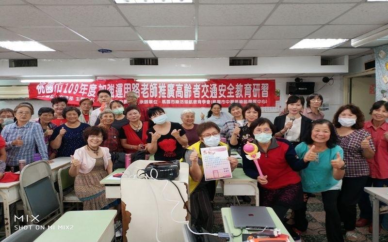 109-2期共同科目09/29 路老師推廣高齡者交通安全教育研習圖片1