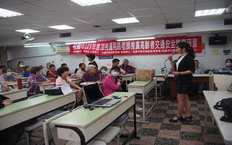109-2期共同科目09/29 路老師推廣高齡者交通安全教育研習圖片4