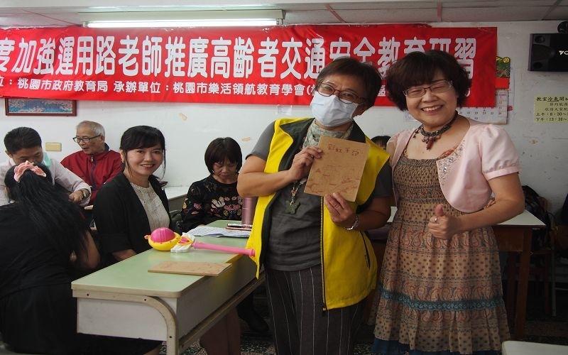 109-2期共同科目09/29 路老師推廣高齡者交通安全教育研習圖片9