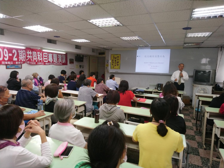 09-2期共同科目09/29 從行銷談消費行為圖片3