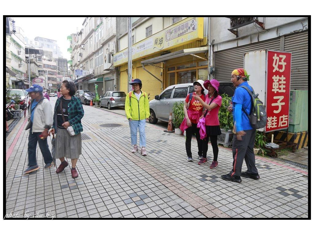 重陽節活動(三)-走讀壢仔澗圖片10