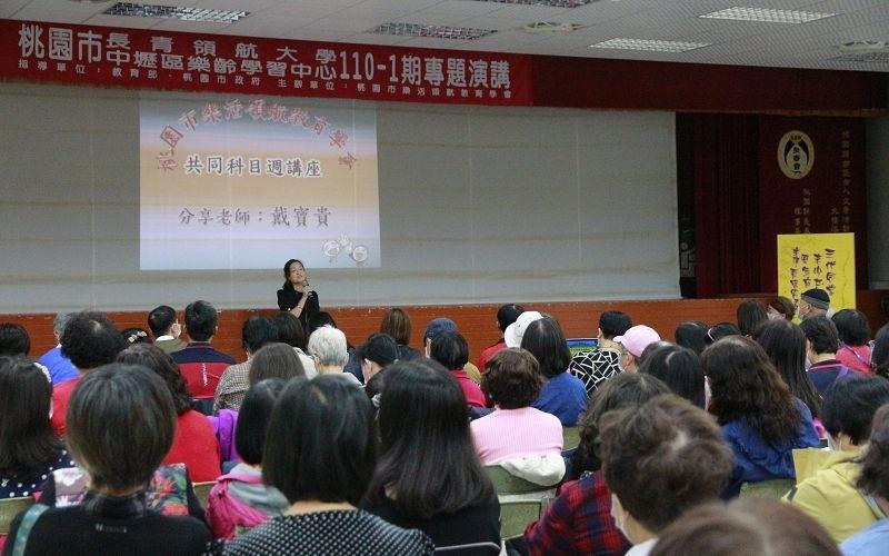 110-1共同科目04/07(三)三代同堂~老少共融樂無(09:00-11:00)圖片4