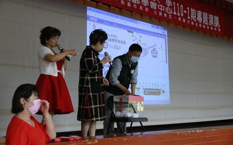 110-1共同科目04/07(三)三代同堂~老少共融樂無(09:00-11:00)圖片10