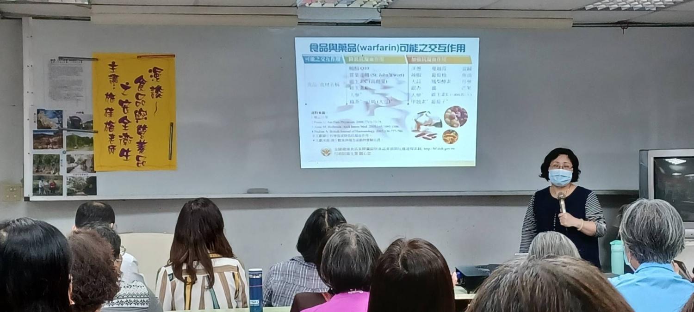 110-1共同科目--漫談食品與營養品之安全衛生圖片2