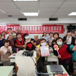 109-2期共同科目09/29 路老師推廣高齡者交通安全教育研習